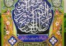 Раскрасьте ваши будни, овладейте древними арабскими ремеслами!